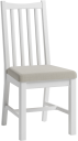 Rosie Painted Oak Slat Back Chair With Fabric Seat- White