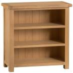 Belle Oak Small Bookcase